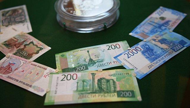 Новые банкноты номиналом 2 000 руб. поступили вВолгоград