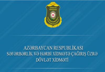 В Азербайджане будут штрафовать за неявку в военкоматы