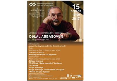 В Филармонии пройдет юбилейный вечер композитора Джалала Аббасова
