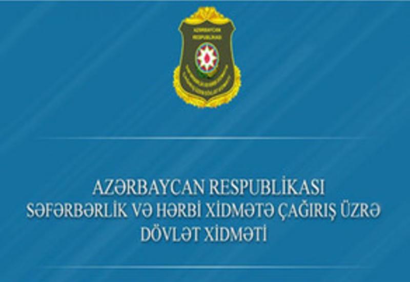 В Азербайджане женщины-офицеры смогут носить брюки