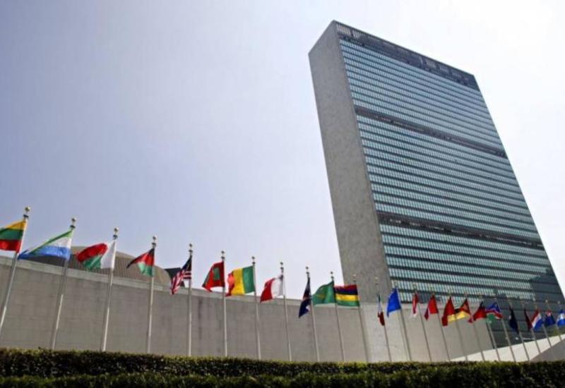 Палестина будет добиваться полноценного членства в ООН