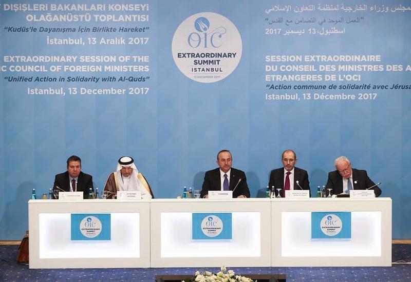 В Стамбуле начал работу саммит глав МИД ОИС