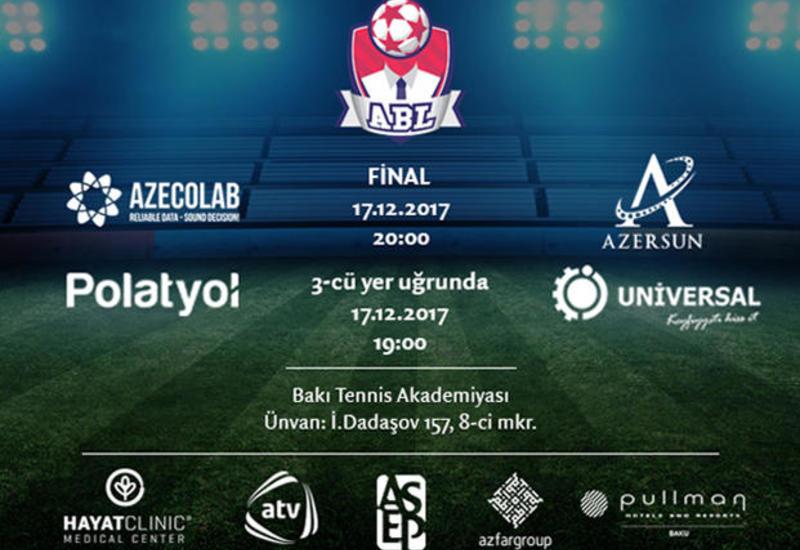 В Баку состоятся финальные игры осеннего кубка ABL Cup 2017-2018