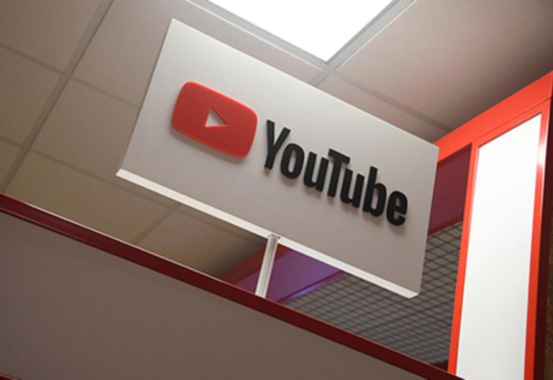 В России могут заблокировать YouTube