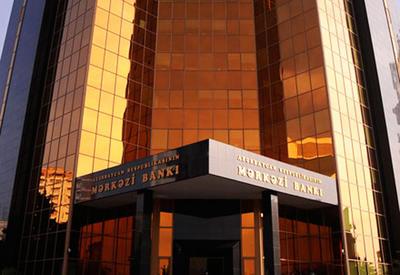 Центробанк привлечет у банков сотни миллионов манатов