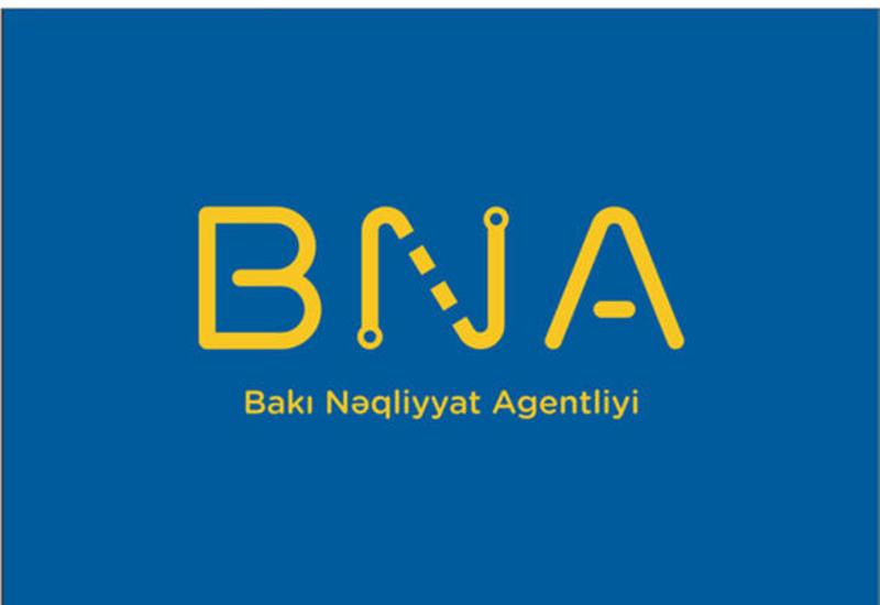 БТА выделила миллионы манатов на мобильные приложения