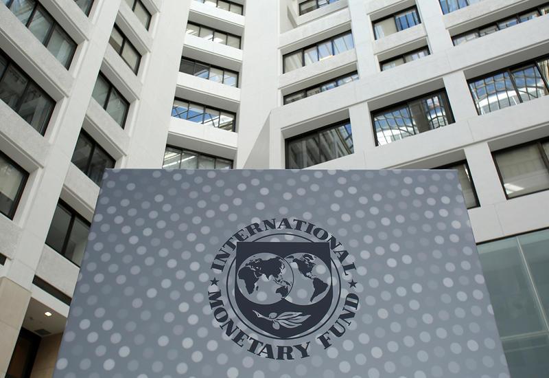 """Азербайджан добился заметных улучшений в сфере соцзащиты и развитии рынка труда <span class=""""color_red"""">- МВФ</span>"""