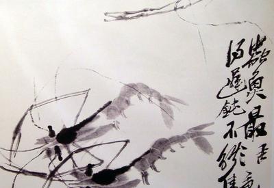 Свитки китайского живописца проданы за $140 млн.