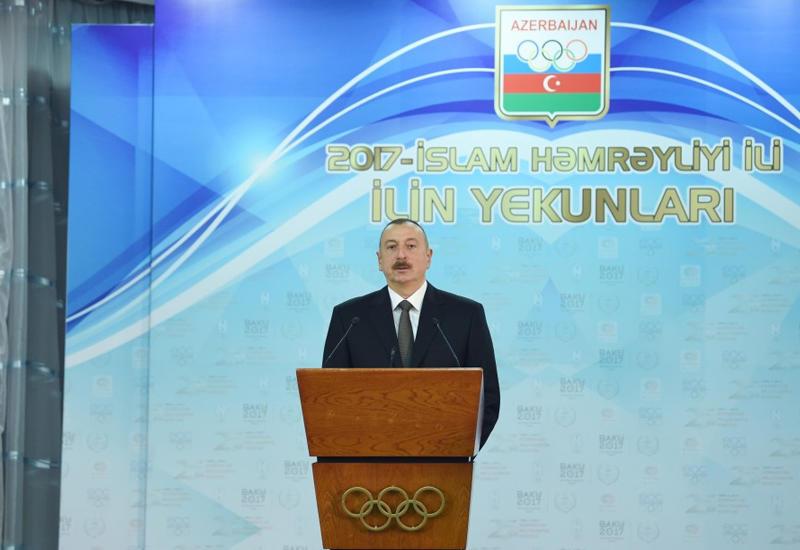 """Президент Ильхам Алиев и его супруга Мехрибан Алиева приняли участие в церемонии в НОК, посвященной спортивным итогам 2017 года <span class=""""color_red"""">- ФОТО</span>"""