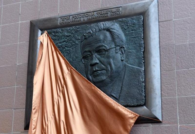 В Москве открылась мемориальная доска в память об убитом в Турции после