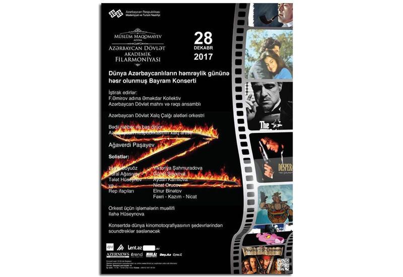 Филармония устроит праздничный концерт ко Дню солидарности азербайджанцев всего мира