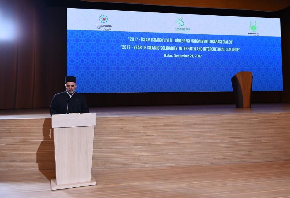 """Президент Ильхам Алиев принял участие в международной конференции """"2017- Год исламской солидарности: межрелигиозный и межкультурный диалог"""""""