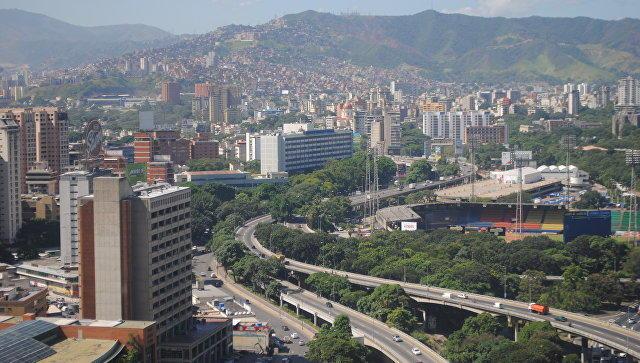 Венесуэла вышлет изстраны бразильского иканадского дипломатов
