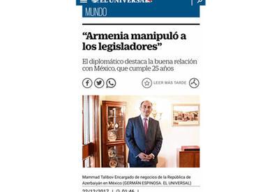 Мексиканские депутаты стали жертвами манипуляций Армении