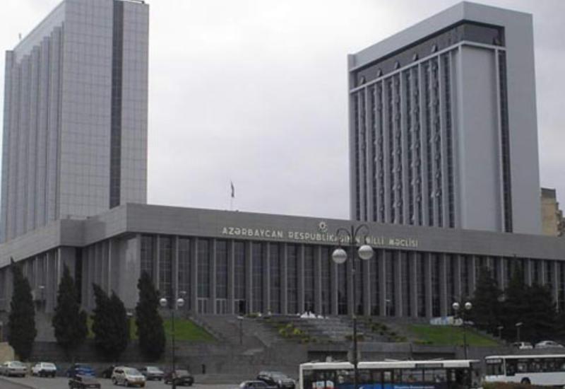 Госдума РФ и Милли Меджлис могут создать совместную комиссию