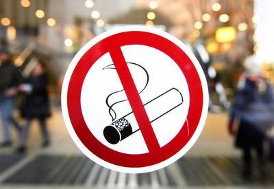 Определены задачи госорганов Азербайджана по борьбе с  курением
