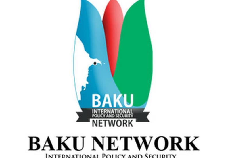 Baku Network вошел в число ведущих аналитических центров мира