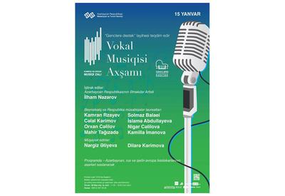 В Баку пройдет вечер вокальной музыки