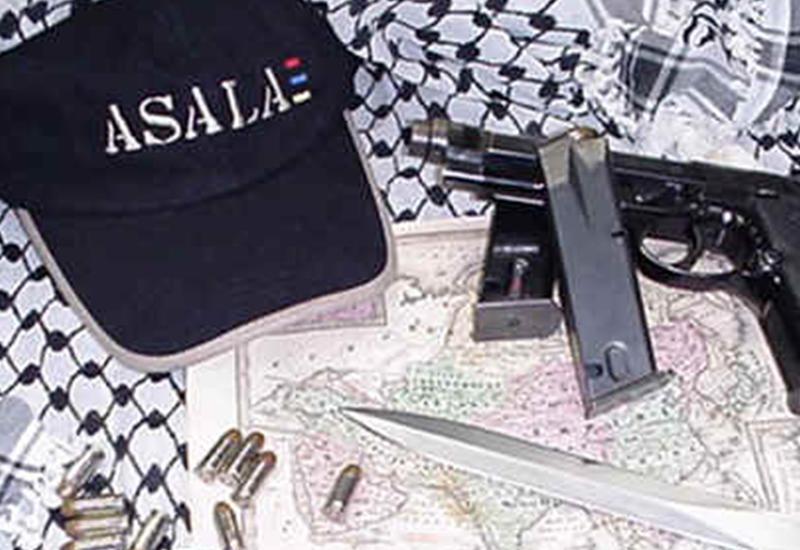 АСАЛА перебирается в Грузию и угрожает БТК?