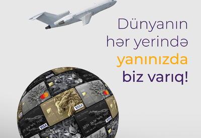 Azer Turk Bank объявил о начале в новом году новой кампании