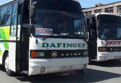Из-за подорожания гражданам Армении станет труднее бежать в Россию