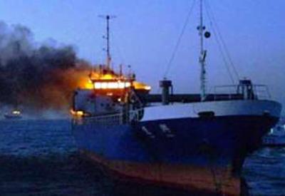 Загоревшийся неделю назад иранский нефтяной танкер затонул в Восточно-Китайском море
