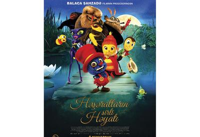 """В «CinemaPlus» проходит показ французского анимационного фильма с профессиональным азербайджанским дубляжом <span class=""""color_red"""">- ВИДЕО</span>"""