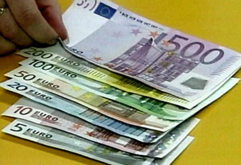 """Европейский банк готов поддержать Азербайджан <span class=""""color_red""""> - ДЕТАЛИ</span>"""