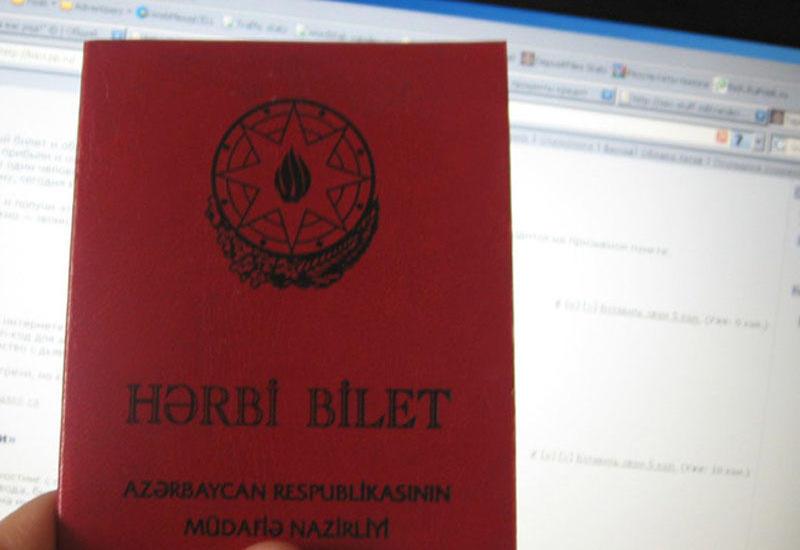 Ehtiyatda olan zabitlərin hərbi biletlərinin forması dəyişdirildi