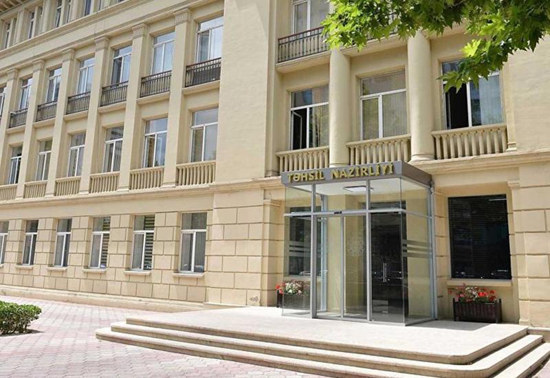 В Азербайджане стартует электронный прием документов по переводу студентов