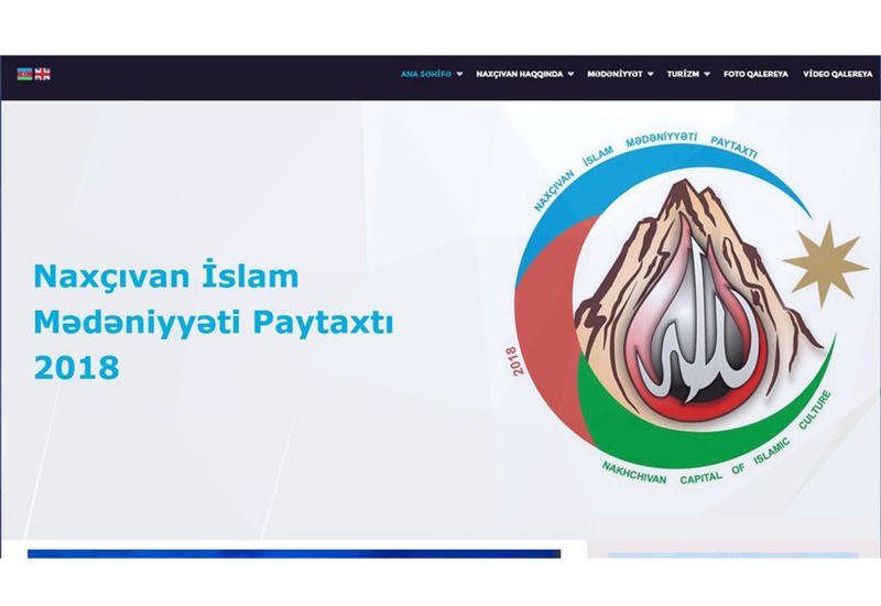 "Запущен сайт ""Нахчыван – столица исламской культуры-2018"""