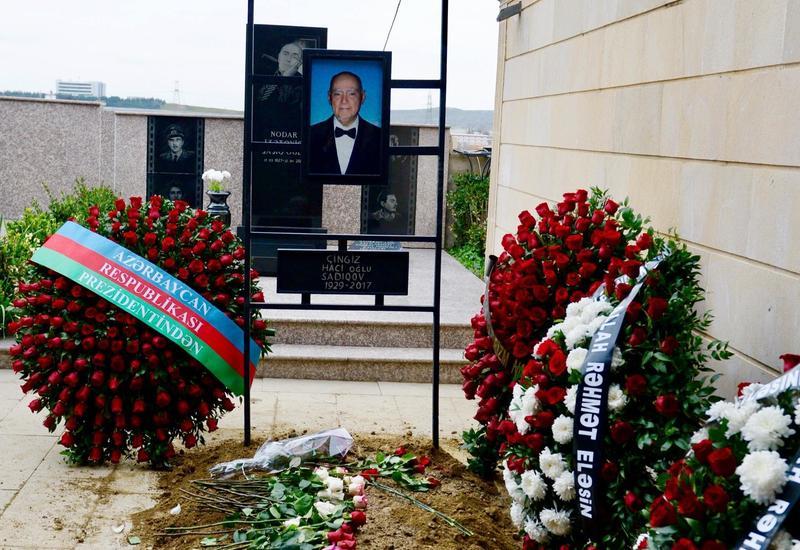 Чингиз Садыхов похоронен во Второй Аллее почетного захоронения в Баку