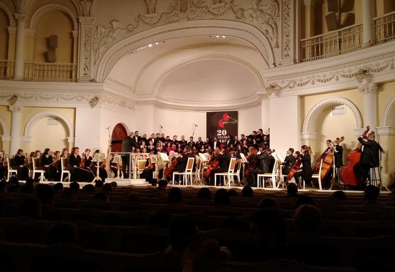 В Филармонии почтили память жертв 20 Января