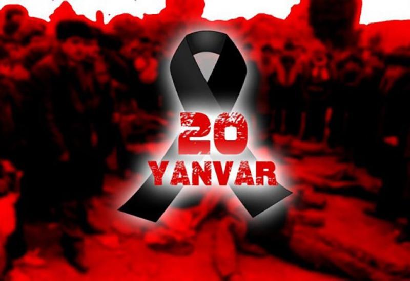 События 20 Января являются военным преступлением