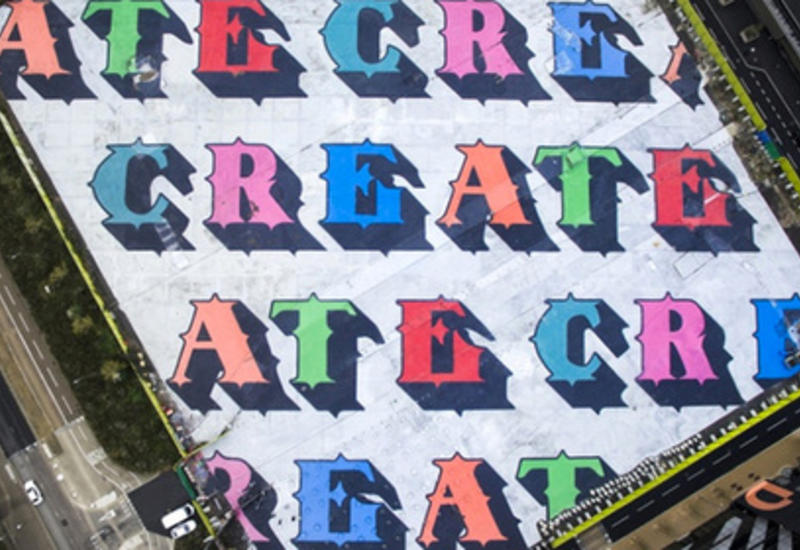 Стрит-арт-художник создал в Лондоне граффити размером 17,5 тысячи кв. м