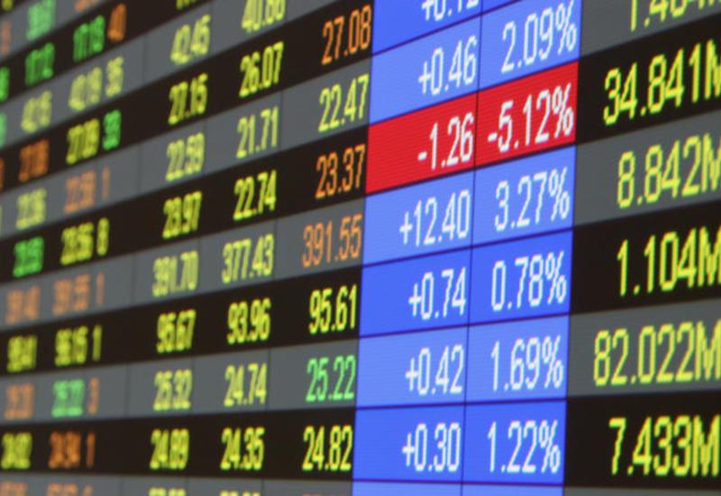Минфин выставит на продажу облигации на 35 миллионов