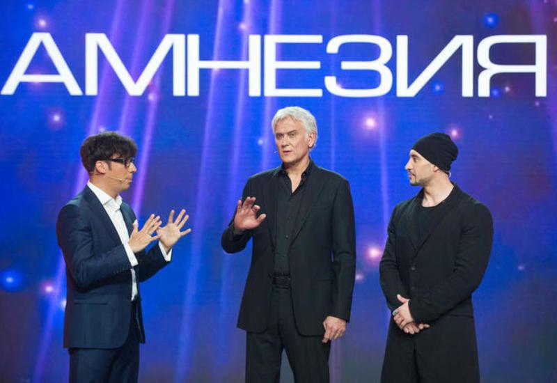 """Гипнотизер-азербайджанец будет погружать в транс звезд на Первом канале <span class=""""color_red"""">- ФОТО</span>"""