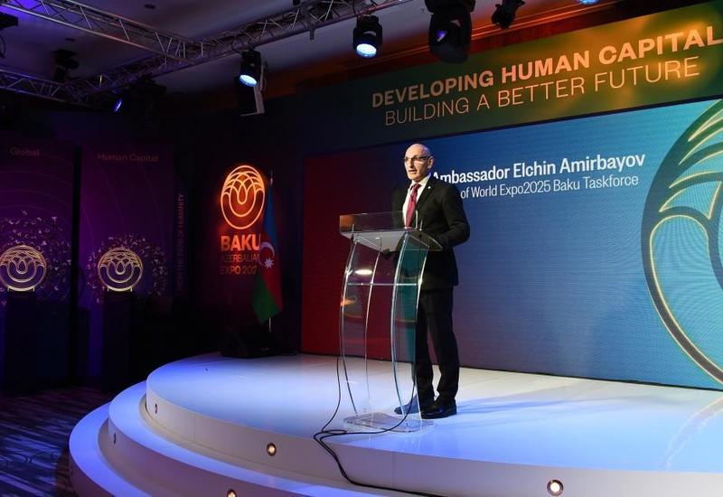 """Азербайджан презентовал в Давосе """"Baku EXPO 2025"""" <span class=""""color_red"""">- ФОТО</span>"""
