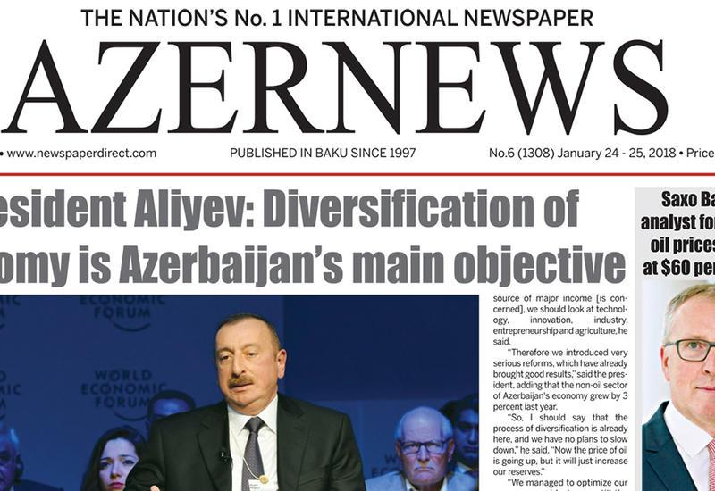 """Вышел очередной печатный номер онлайн-газеты Azernews <span class=""""color_red""""> – ФОТО</span>"""