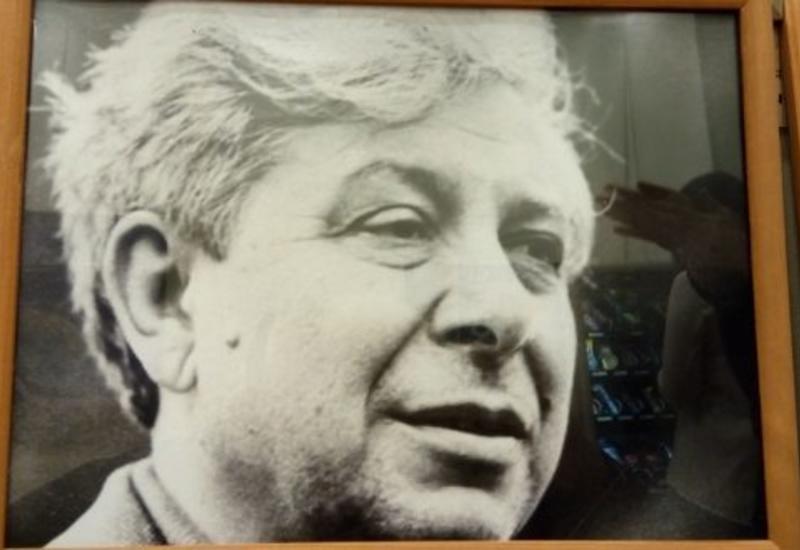 В Москве прошел вечер памяти выдающегося азербайджанского ученого