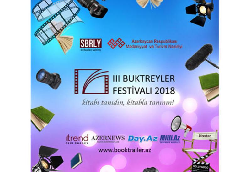 Условия участия в третьем Фестивале буктрейлеров Азербайджана
