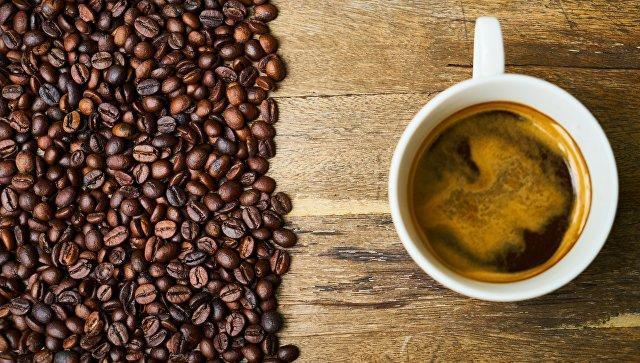 Растворимый кофе вавтоматах может вызывать рак— медработники