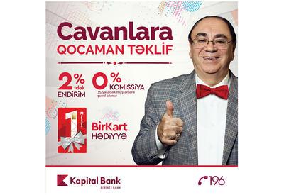 Уникальное предложение молодым от Kapital Bank