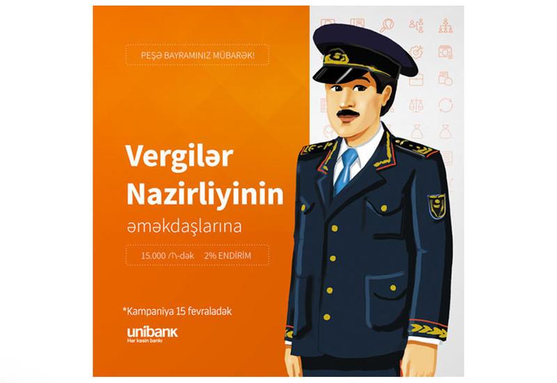 Подарок от Unibank для сотрудников силовых структур