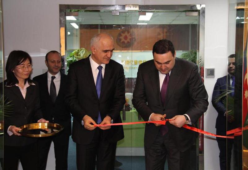 В Китае открылся офис торгового представительства Азербайджана