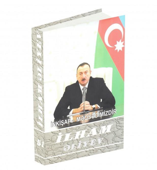 Президент Армении ответил напритязания азербайджанского коллеги наЕреван