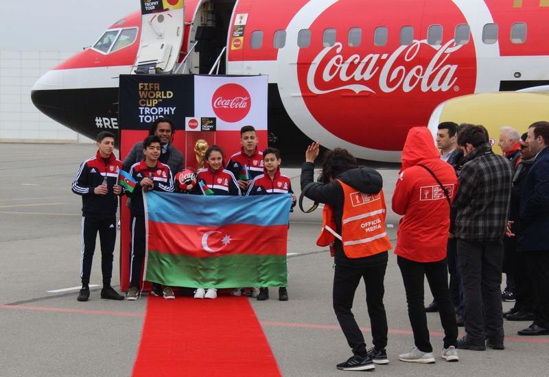 Кубок мира по футболу впервые в Баку