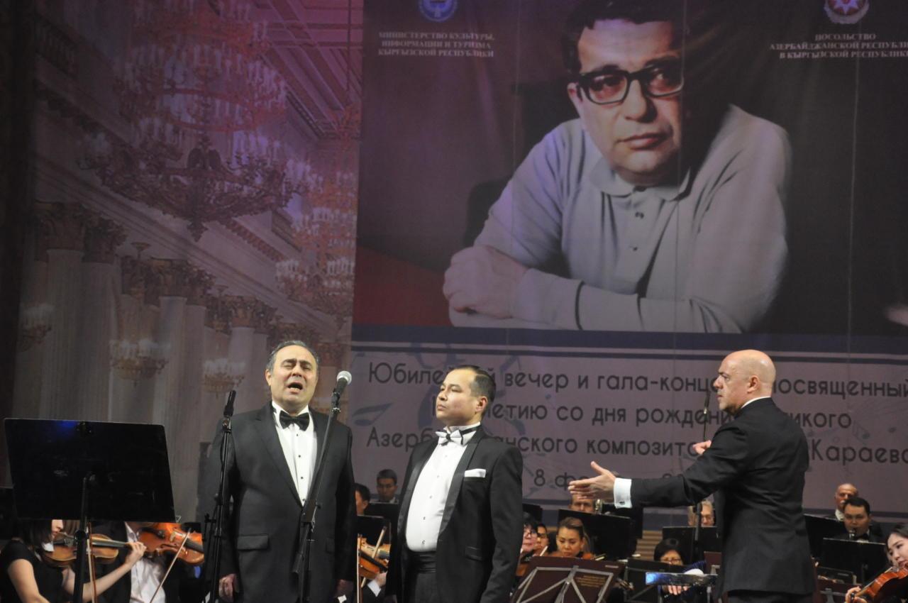100-летие Гара Гараева торжественно отметили в Бишкеке