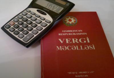 В Налоговый кодекс Азербайджана будут внесены изменения