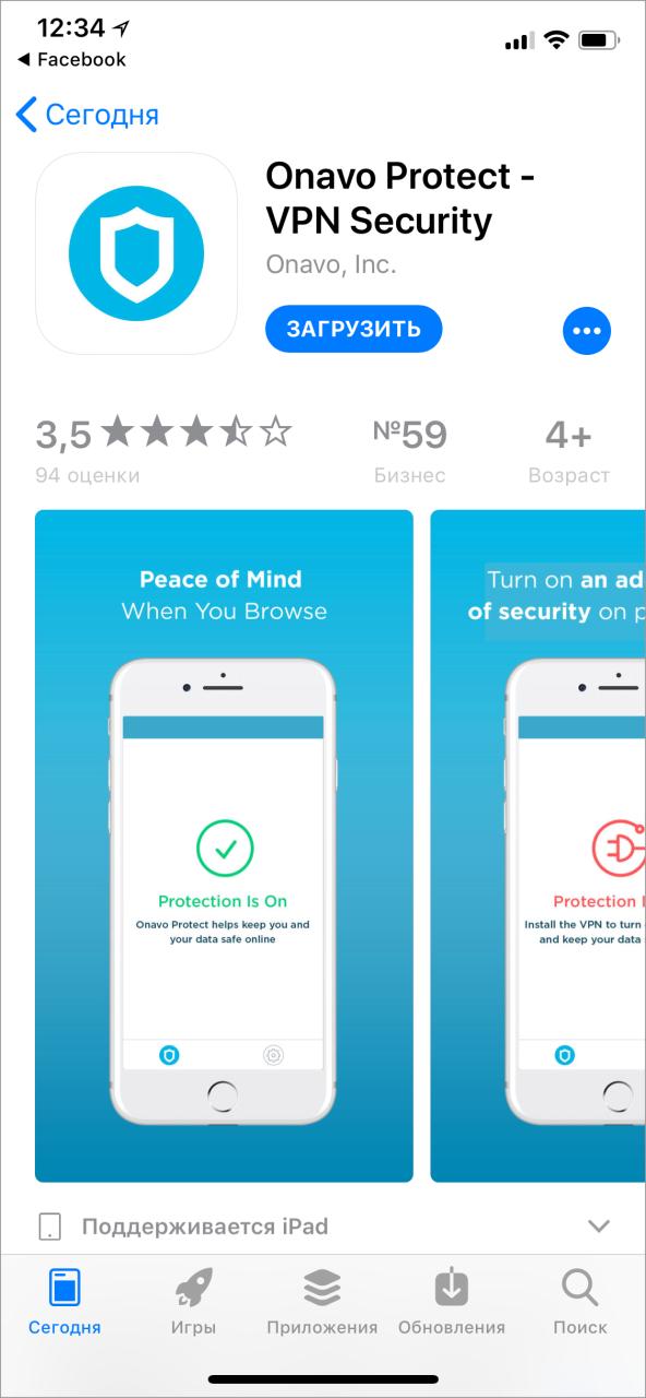 Facebook предлагает пользователям установить на телефон бесплатный VPN. Лучше этого не делать